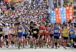 丹沢湖ハーフマラソン大会