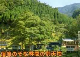 大石キャンプ場