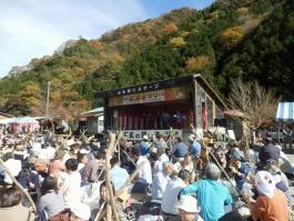 第54回西丹沢もみじ祭り