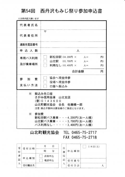イメージ02