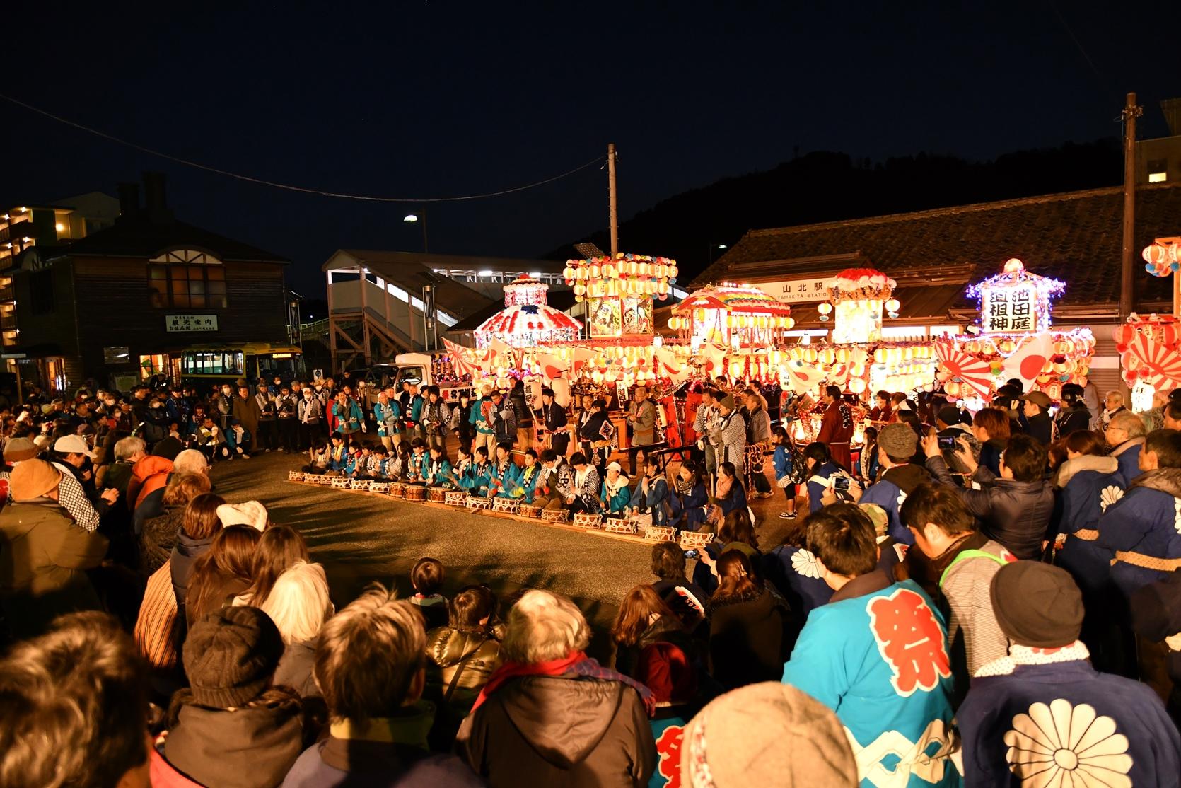 神奈川県高等学校駅伝大会