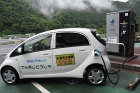 道の駅「山北」電気自動車用急速充電器をご利用ください