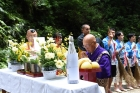 7月28日洒水の滝祭りについて