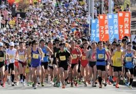 第42回丹沢湖ハーフマラソン大会