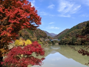 空の色 川の色 秋の色
